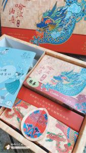 【彌月禮盒】開箱照片🍽。四月南風