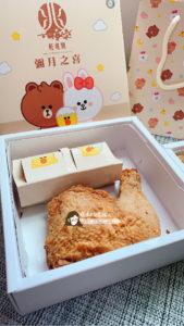 【彌月油飯禮盒】開箱照片🍽。好兆頭