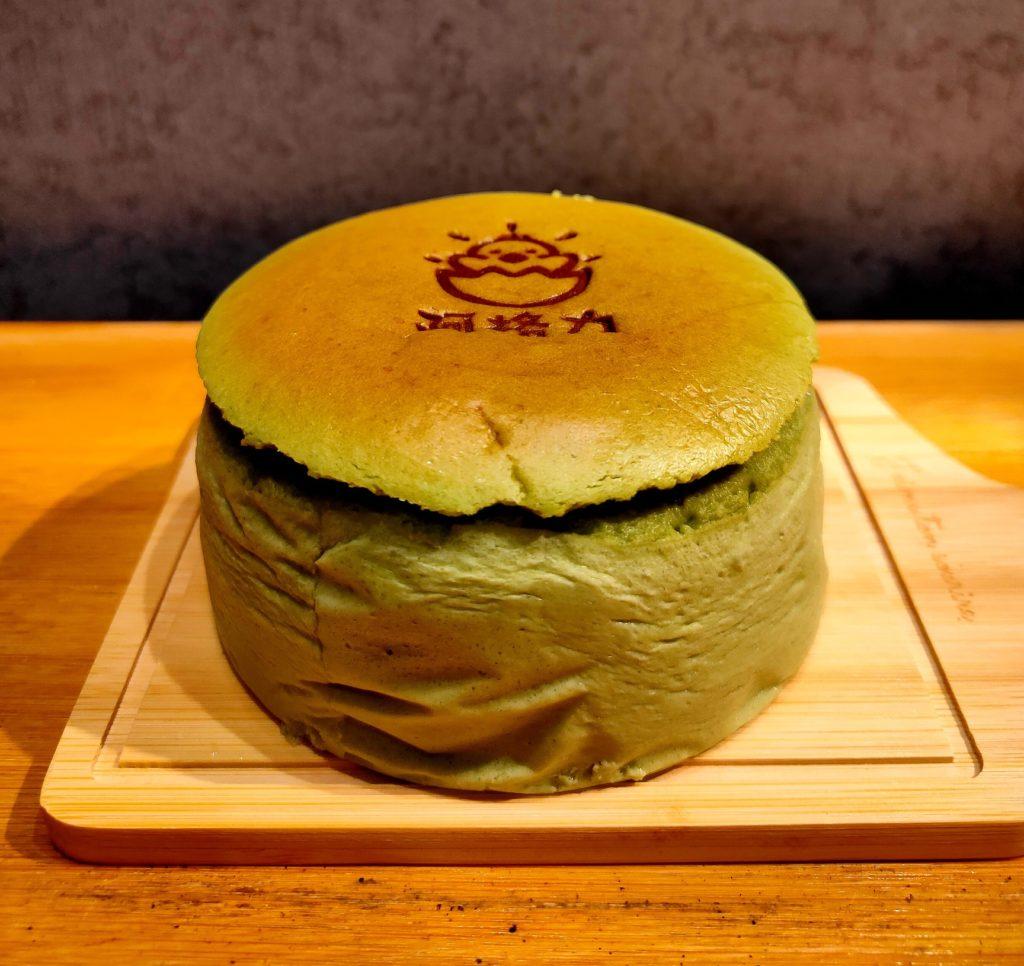 阿格力醜蛋糕